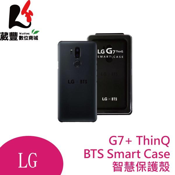 輕薄與完美契合Smart Case 運用 NFC 技術,只要套上手機,就會跳出 BTS 團員七人七色不同的主題,以及一款團體主題可供下載,主題包含桌布、背景與來電大頭貼等。產地:韓國#LG #G7+T