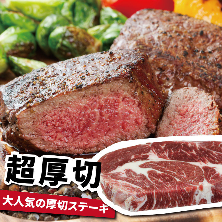 【勝崎】美國安格斯雪花沙朗牛排~超厚切(450公克/1片)