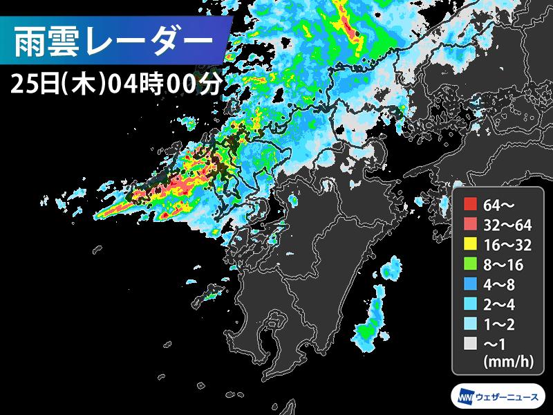 市 レーダー 雨雲 福岡 西区