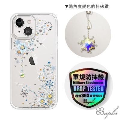 apbs iPhone 13 6.1吋輕薄軍規防摔水晶彩鑽手機殼-雪絨花
