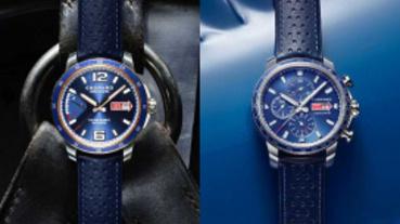 為古董車賽而生!蕭邦「Mille Miglia GTS Azzurro系列」為腕間風範添上一抹溫暖藍調