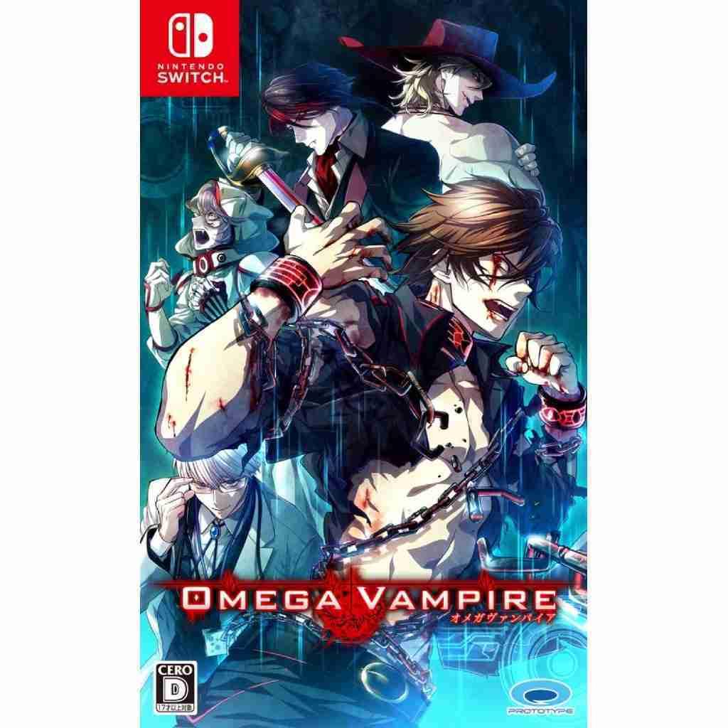 任天堂 NS Switch Omega Vampire 奧米伽吸血鬼 純日版