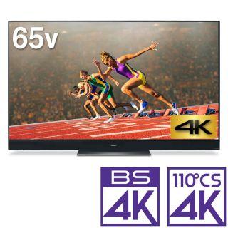 65V型BS・CS4Kチューナー内蔵有機ELテレビ(TH-65GZ2000)