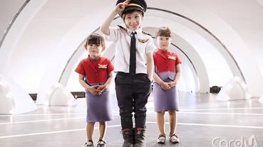 帶寵物旅遊刷卡折10% 華航小小空姐偽出國