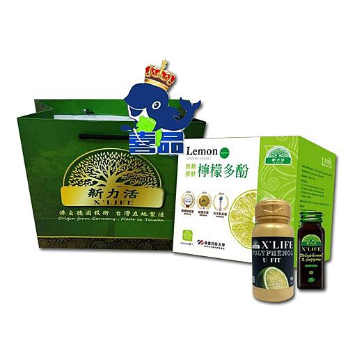 純天然鮮果發酵 富含營養成分 領先專利技術製造 品質安全有保障 國際專業認證保證 國際獲獎