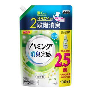 花王 ハミング 消臭実感 リフレッシュグリーンの香り つめ替大 1000ml
