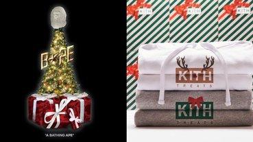 地方女友們必看!為你精選 3 款「潮流聖誕禮物」,保證讓男友大喊:終於不是爛禮物!