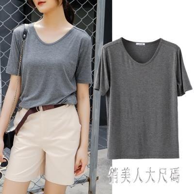 短袖打底衫2019新款夏季寬鬆上衣大碼莫代爾T恤韓版學生v領半袖衫 XN199『俏美人大尺碼』