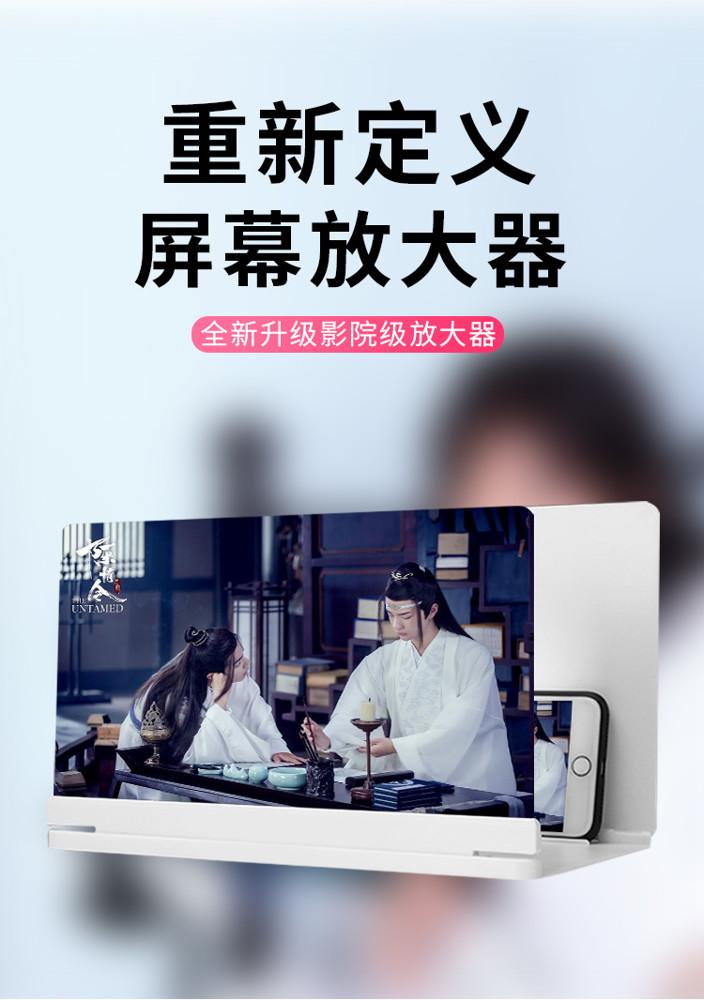 羅巴赫 18x手機屏幕放大器放大鏡高清寶14寸大屏投影通用抗藍光看電視超清電影視頻懶人 夢藝