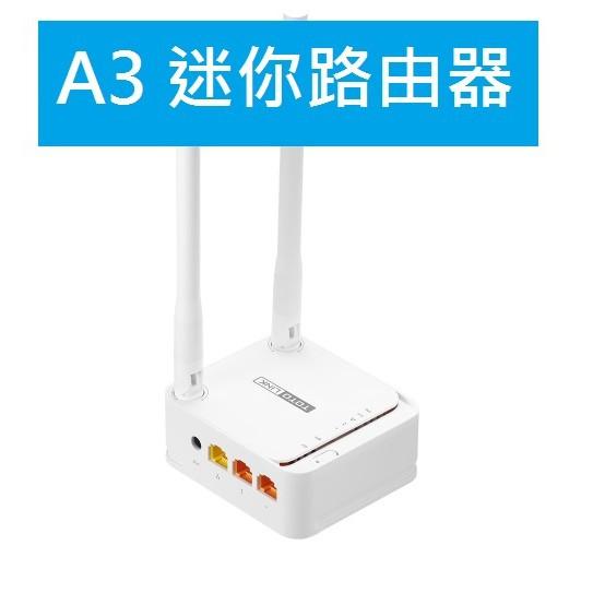 【AC1200雙頻】身形雖迷你,卻擁有AC1200 Mbps(5GHz 900Mbps +2.4GHz 300Mbps),較802.11n快3倍。支援雙頻5GHz/2.4GHz,大大滿足家用、辦公、影