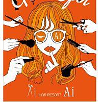 hair resort Ai 亀戸店