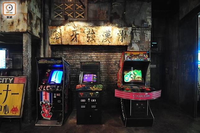 Warehouse川崎店內有遊戲機中心,在「城寨」打機好有Feel。(劉達衡攝)