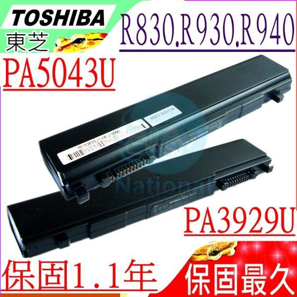 ◆電芯:6芯超長效◆電壓:10.8 V◆容量:4400mah◆顏色:黑-(東芝)◆保固:13個月