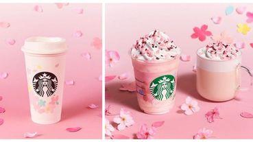 日本星巴克櫻花限定商品、飲品公布!「粉嫩櫻花隨行杯、束口小包包、櫻花牛奶布丁星冰樂,必須收~」