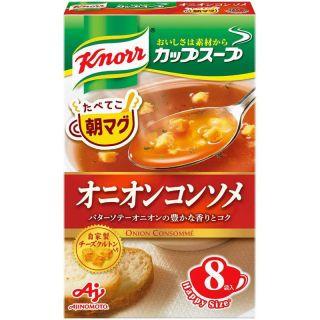 味の素 クノールカップスープオニオンコンソメ 8袋入