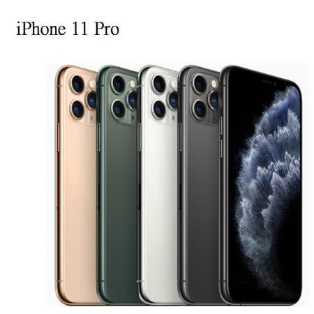 ◎ iOS 13 作業系統◎ 6.5 吋 2,688 x 1,242pixels 解析度 OLED 觸控螢幕(458ppi)◎ A13 Bionic 六核心處理器◎ 256GB ROM◎ 1,200