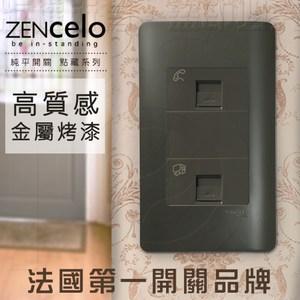 法國Schneider ZENcelo系列 埋入式資訊網路/ 電話插座霧青金屬色