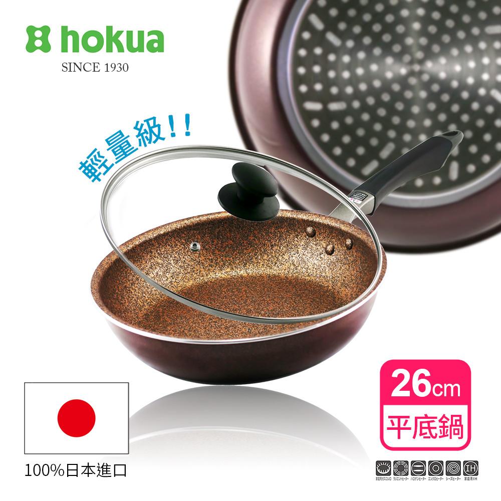 日本歷史悠久鍋具品牌 高效能花崗岩塗層 耐磨性試驗高達100萬回 可用金屬鍋鏟烹飪