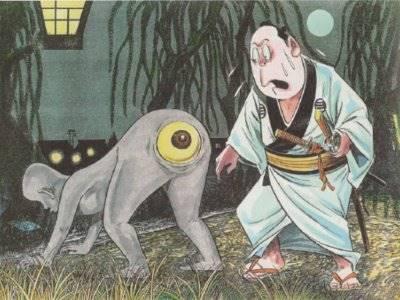Hantu dari Jepang Ini Memiliki Mata yang Berada di Anus