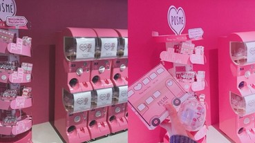 Shiseido 又有新品牌推出,這次是專為高中女生而設的低價系列!
