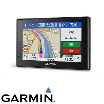 【Wi-Fi】Garmin 5吋GPS車用衛星導航(DriveSmart 51)