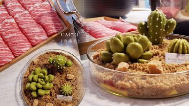 CACTI肉滿堂X芙芙法式甜點「仙人掌蛋糕」!超萌仙人掌蛋糕,與CACTI肉滿堂裡滿滿的仙人掌,放在一起根本超好拍~