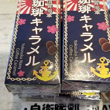 艦マニア 横須賀のundefinedに実際訪問訪問したユーザーunknownさんが新しく投稿した新着口コミの写真