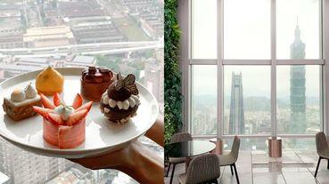 粉紅草莓香檳+精緻法國甜點太奢美!Chefs Club聯名甜點工藝大師推出頂級高空下午茶