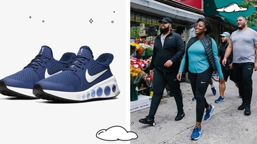 新聞分享 / 真正的慢~跑~鞋~來了 Nike CruzrOne 於美國官網發售