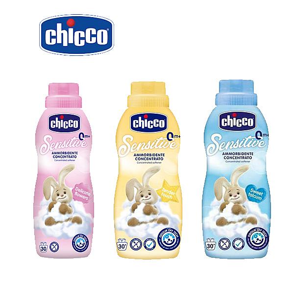 ●義大利製造 ●通過低過敏臨床測試 ●獨特異味消除技術,能有效去除奶垢、污漬及消除異味