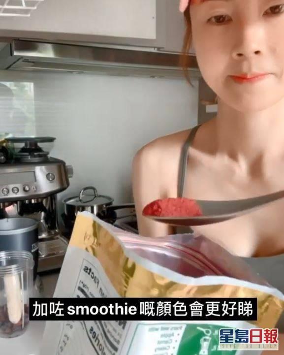 有機紅菜頭粉 半湯匙。
