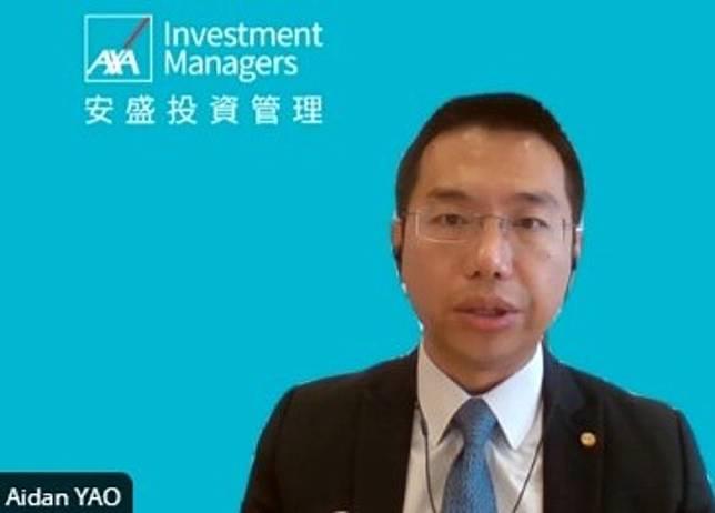 安盛投資管理新興亞洲市場高級經濟師姚遠