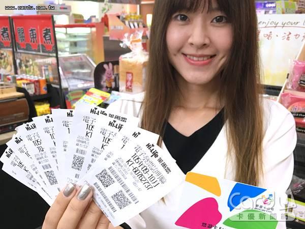 明年起發票中獎可在4大超商、美廉社、全聯福利中心等處兌換,還能存入電子票證中(圖/萊爾富 提供)