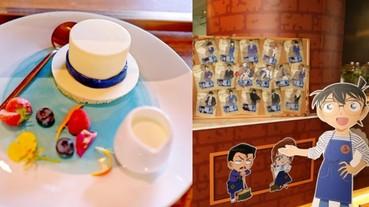 吃主題餐點買主題周邊,《名偵探柯南》主題咖啡店登陸上海靜安大悅城