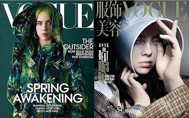Billie Eilish今年已經先後登上《VOGUE》美國版3月號及中國版6月號封面,而且更是首位外國歌手登上中國版封面。(互聯網)
