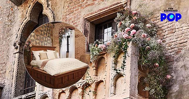 Airbnb ชวนคู่รักฉลองวาเลนไทน์ นอนบ้านจูเลียต พร้อมเที่ยวเมืองเวโรนา ประเทศอิตาลี ฟรี!