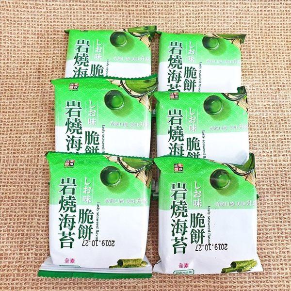 岩燒海苔脆餅 600g【2019102700008】(馬來西亞零食)