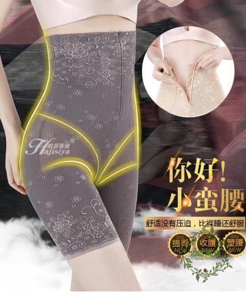 一件8折免運 柔情薄款束腿高腰收胃孕婦產後束縛美體塑身褲