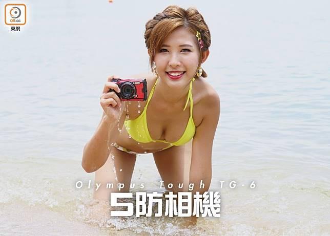 5防相機Tough TG-6支援15米防水、2.1米防撞、100kgf抗壓、-10℃耐寒及防塵能力。(方偉堅攝)