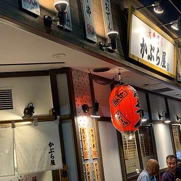 かぶら屋 新秋津店のundefinedに実際訪問訪問したユーザーunknownさんが新しく投稿した新着口コミの写真