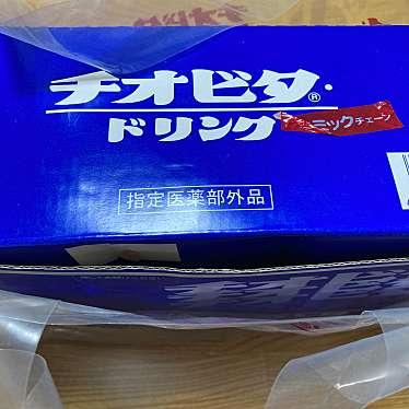 ドラッグミック曽根駅前店のundefinedに実際訪問訪問したユーザーunknownさんが新しく投稿した新着口コミの写真