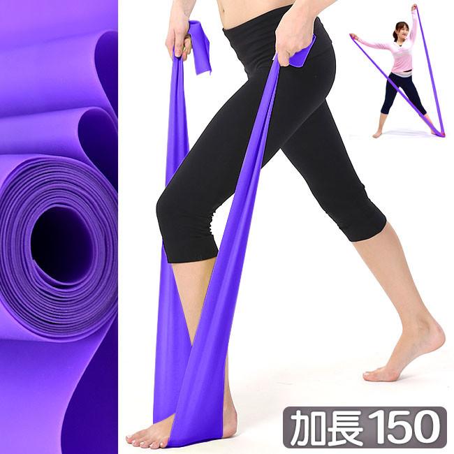 新懶人運動法 隨身攜帶收納好清潔 ※ 尺 寸 規 格 商品款示: 顏色:1.紫(6LB) 規格:長150±5x寬14.5 cm 厚0.35 mm 重量:80 g 主要材質:乳膠