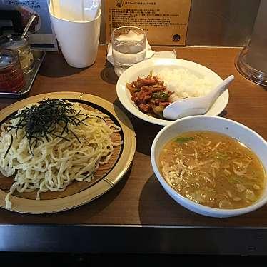 実際訪問したユーザーが直接撮影して投稿した西新宿ラーメン専門店昌平ラーメン 新宿西口店の写真