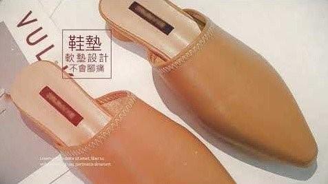 【Miaki流行女鞋】穆勒鞋.韓流平口尖頭包鞋
