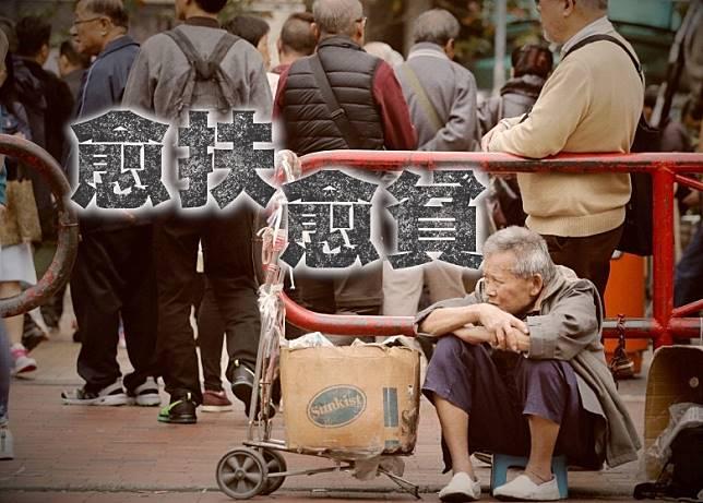 香港貧窮人口達140.6萬,貧窮率達20.4%。