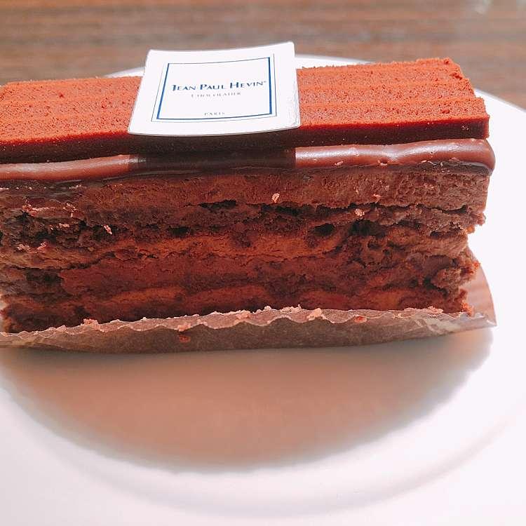 新宿区周辺で多くのユーザーに人気が高いチョコケーキジャンポール・エヴァン 伊勢丹新宿本店のドゥジャビスターシュの写真