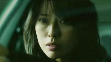新版《死亡筆記本》電影預告釋出 「彌海砂」戶田惠梨香 10 年回歸畫面曝光!