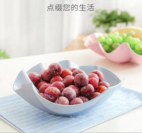 水果盤塑料北歐水果盤家用甜品客廳現代創意瓜子干果茶幾果盆零食糖果盤 晴天時尚館