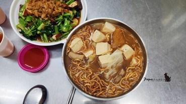 豐原|素食 素膳房 有滷味 鍋燒 藥膳臭臭鍋-臭豆腐真的挺臭的,滷味很好吃