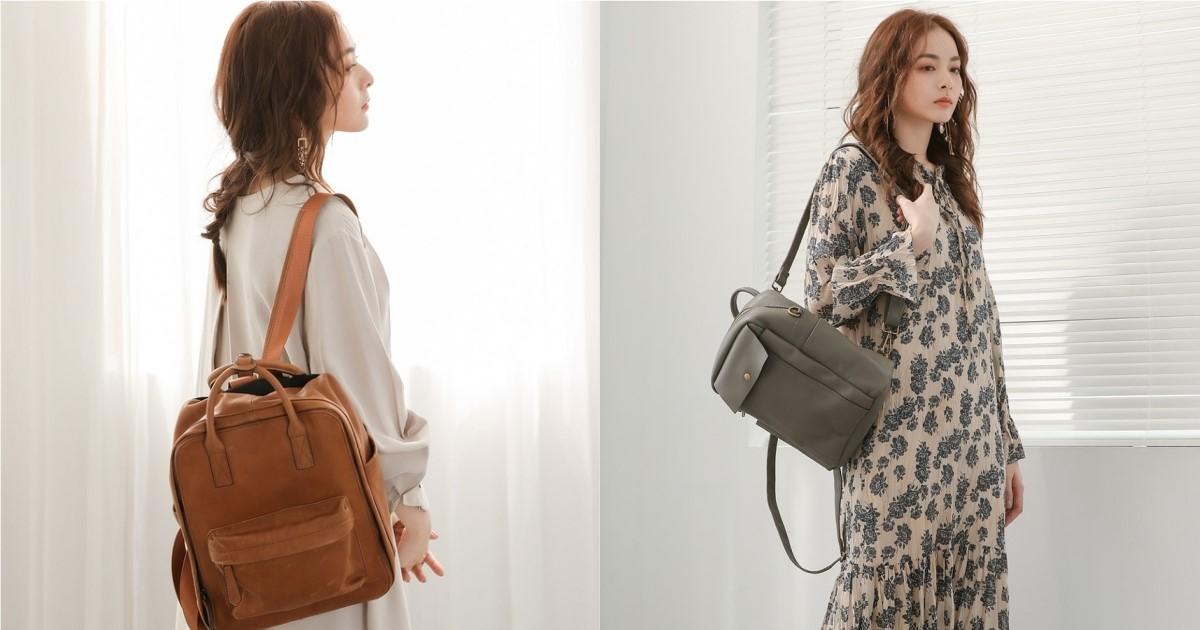 什麼時候、什麼服裝都好背!講求便利度一定會喜歡的美型後背包推薦